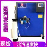 月餅加工用蒸汽發生器 蔥油餅生產用蒸汽發生器