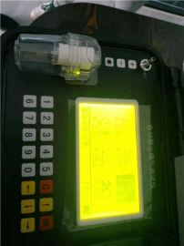 便携DL-6320型烟气综合分析仪