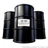 汽車燃油寶汽油燃油添加劑189公斤/桶分裝小瓶