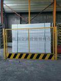 基坑護欄基坑臨邊護欄網基坑圍欄