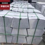祥盛石材生产花岗岩路沿石 各种规格路缘石 厂家直销