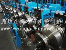 U型抗震槽钢自动成型设备-山东炜桦