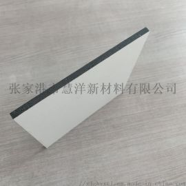 10mm陶铝贴面板 隧道防火墙面装饰贴面板