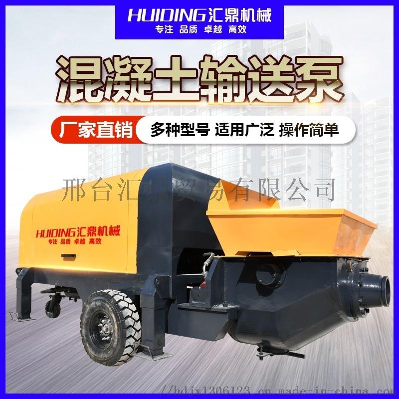 細石小型二次結構混凝土輸送泵二次構造柱泵澆築機