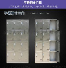 东莞不锈钢碗柜定做-东莞厂家专注生产食堂不锈钢碗柜