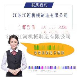 专业耐磨陶瓷复合管生产[江苏江河机械]