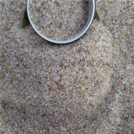 球场用石英砂 滤料石英砂 喷砂除锈石英砂