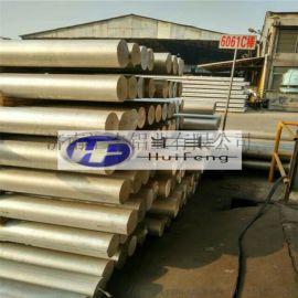 长期销售6061工业铝型材 优质方形铝棒 铝型材批发