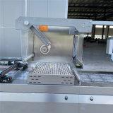输送带滚动式真空包装机 连续滚动式包装机