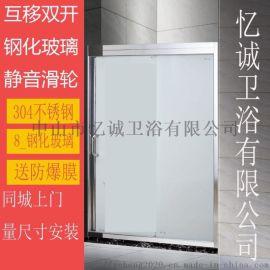 定製淋浴房隔斷,一字形鋁合金玻璃移門家用沐浴屏
