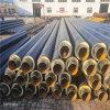 直埋式热水保温管 DN50/60预制泡沫聚氨酯保温管直埋聚氨酯保温管道 通化