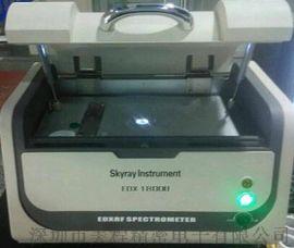 二手ROHS仪器 无卤分析仪