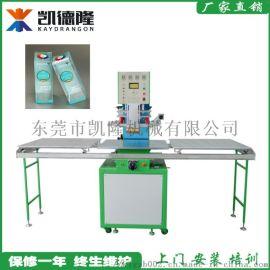 高周波熔接机PVC塑料柔线折盒机压痕机压线机