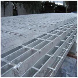 化工厂平台钢格板生产厂家