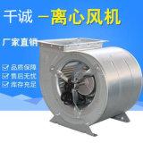 防爆除塵風機 低噪音礦用溼式除塵風機廠家