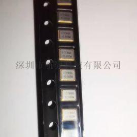 40.000MHZ晶技体振荡器 频率可定制