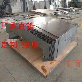 大金TK-1050HVMC加工中心钢板防护罩直销