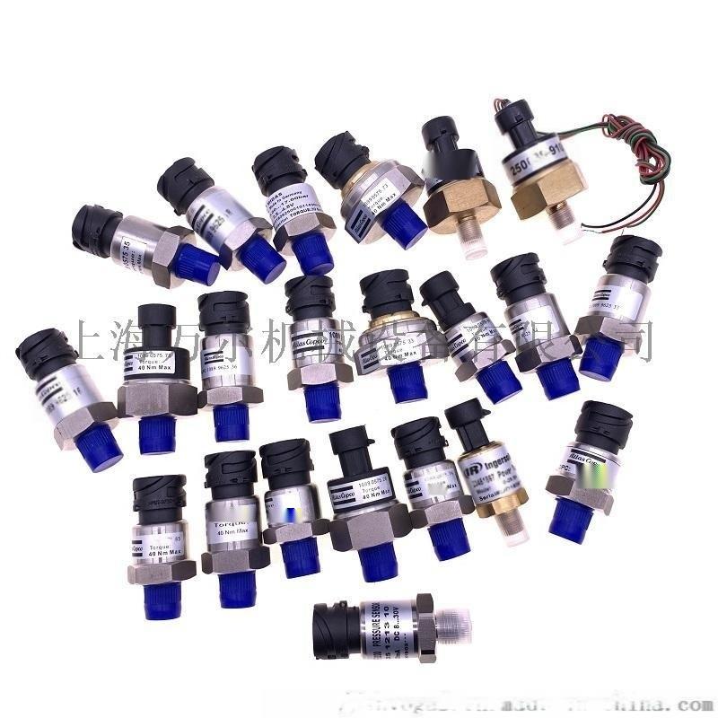 76081、98612-130、98612-120康普艾配件壓力感測器
