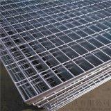 防滑钢格栅板用于走道,栈桥