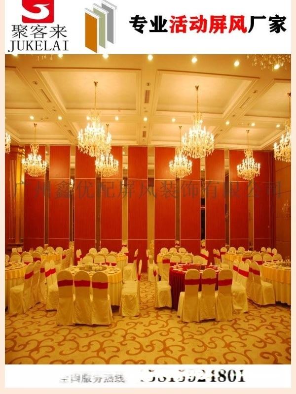 深圳酒店活动隔断,移动屏风,移动隔断,玻璃隔断厂家