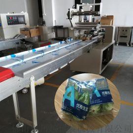 新鲜蔬菜自动包装机械,瓜果包装设备