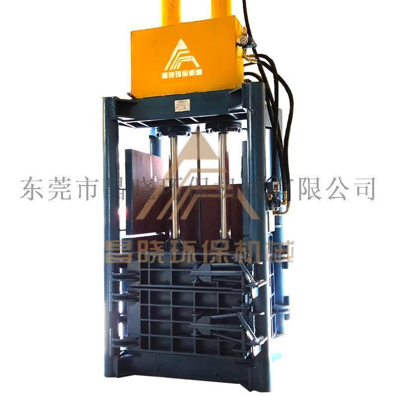 60T立式液压打包机 废料打包机