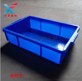 廠家直銷長方形零件盒全新料螺絲部件收納盒