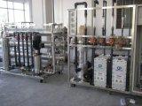 云南EDI超纯水设备  工业用超纯水机系统