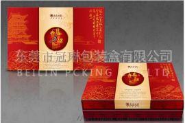 茶叶礼盒包装,节日送礼包装盒 定制