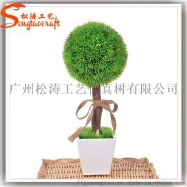 广州仿真植物仿真盆景造型 米兰草球人造绿植