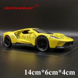 晟润1:36福特GT合金玩具车带声光音效比例模型