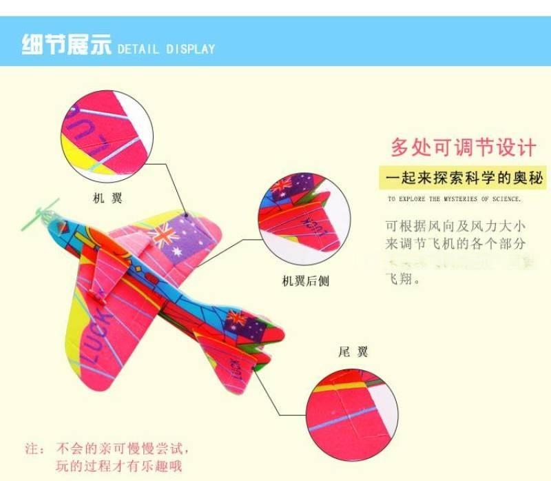 跑江湖地摊魔术回旋飞机儿童玩具5-8元模式货源