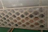 場所拉絲鋁窗花 鏤空焊接金色鋁窗花