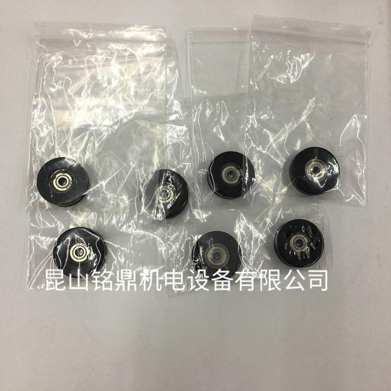 DEK印刷機皮帶輪 圓帶輪  帶軸承158851