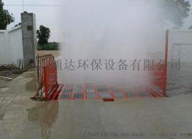 FTD绵阳工地洗车机-绵阳工地洗轮机