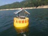 水位監測航標內河航道浮標警示浮標