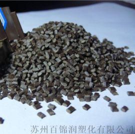 美**科纳PPS原料 Fortron FX32T4 阻燃性PPS料 PPS塑胶粒 PPS原料价格