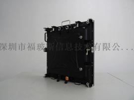 广告宣传大屏幕压铸铝箱体高清防水户外LED显示屏