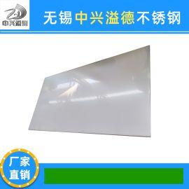 317L不锈钢板 超低碳不锈钢卷板 冷轧不锈钢板