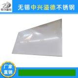 317L不锈钢板 **碳不锈钢卷板 冷轧不锈钢板