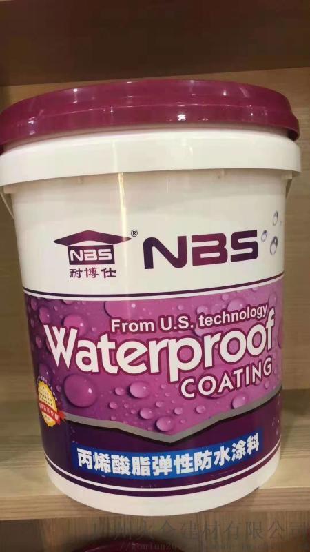 耐博仕樓面補漏材料丙烯酸防水塗料