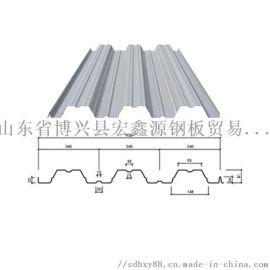 山东压型板厂家 720镀锌压型钢板厂家