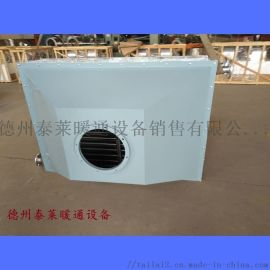 流化床蒸汽散热器干燥机热交换器干燥器空气加热器