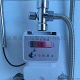 4G水控設備 淋浴熱水刷卡 水控設備廠家