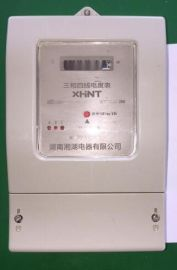 湘湖牌LD-B10-C220YEFI+BS干式变压器温控仪标签大图
