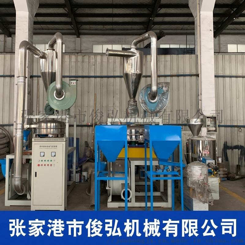大型磨盤式pe磨粉機 塑料顆粒磨粉機