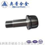 非標定製耐磨硬質合金螺栓