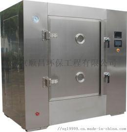 北京大型工业微波炉-45KW箱式微波真空干燥箱