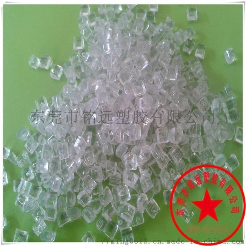 PC广州LG化学GN2101FC 增强级