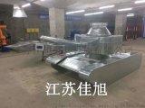 不锈钢宣传栏标识标牌 杭州定制 公开栏